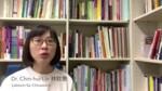 Pfgl2020_Lin_Chinesisch