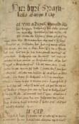 AM 156 fol p1 Hrafnkels saga