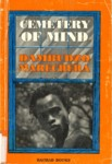 Cemetery of Mind - Baobab 1992