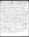 Logic of Mathematics: An attempt to develop my categories from within