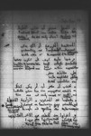 [Fragments on Arabic, Hebrew, Cuneiform (including a transliteration of the Semitic alphabet)]
