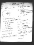 On Hyperbolic Geometry