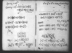[Analytic Geometry]