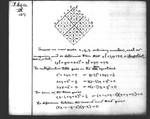 hapter III. The Simplest Mathematics