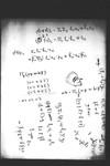 [Miscellaneous Fragments]